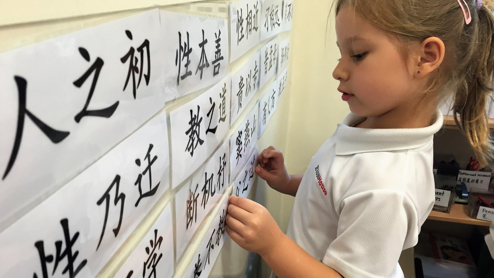 How to spark an interest in Mandarin in children